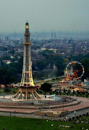 minar e pakistan picture of minar e pakistan lahore tripadvisor rh tripadvisor com minar e pakistan icon minar e pakistan history in urdu
