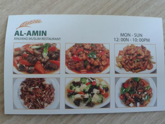 Business card backside picture of al amin xinjiang muslim al amin xinjiang muslim restaurant business card backside forumfinder Choice Image