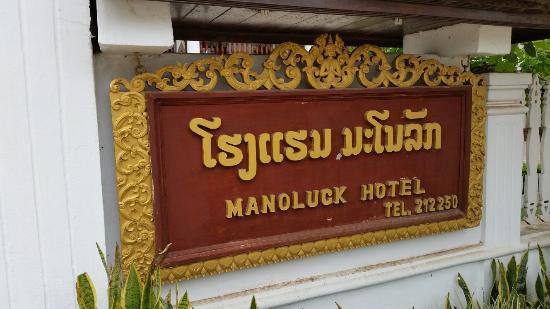 Manoluck Hotel: マノラック