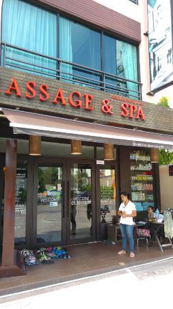 Oriental Massage Phuket: Entrance 2