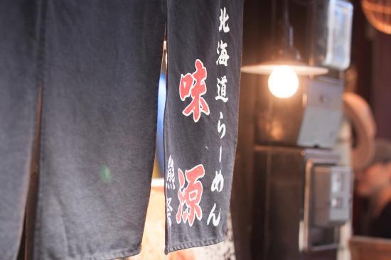 Ajigen Kumamatsuri Shibuya Udagawa