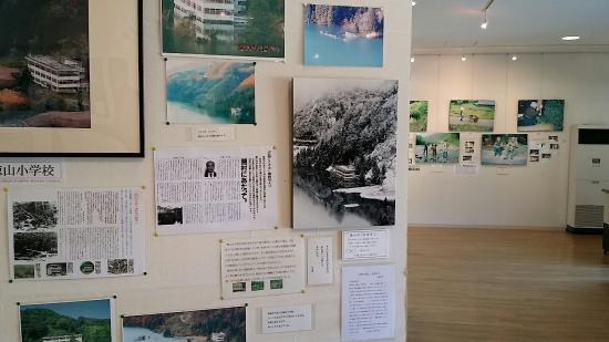 Tokuyama Hall