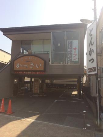 Tonkatsu Kassai