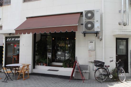 Cafe Tip08