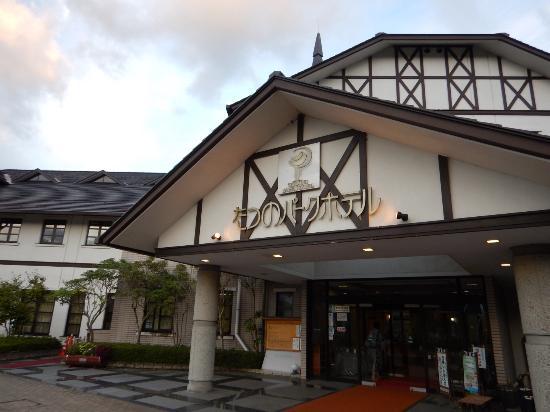 Tatsuno-machi, Japonya: ホテル正面