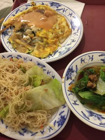 Xin Yetaiwan Dish