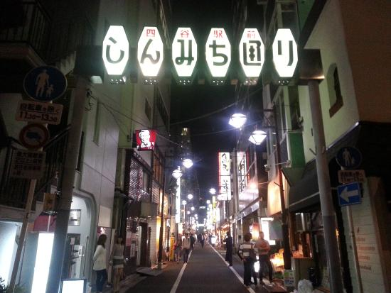 Shimmichi Shopping Street