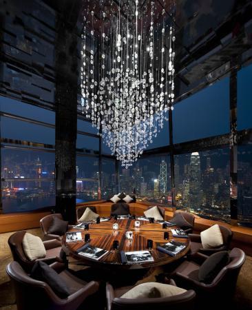 Ozone Bar, Hong Kong - Restaurant Reviews, Phone Number