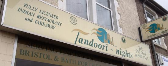 ‪Tandoori Night‬