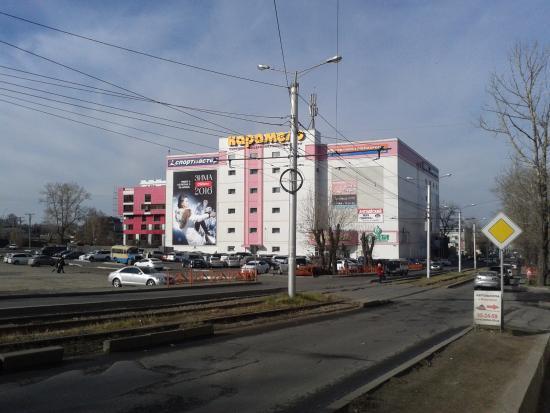 Kinopark Karamel