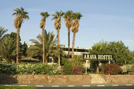 Arava Hostel Eilat : The Arava Hostel