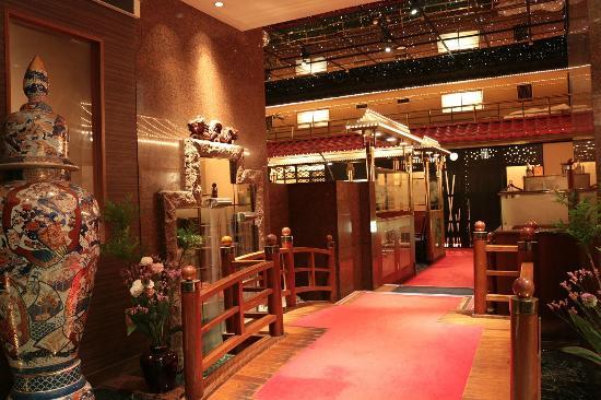 Suiho Uenohonten
