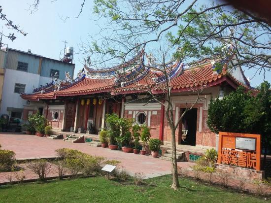 Kuangxi Shuyuan