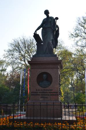Памятник М.Н. Карамзину