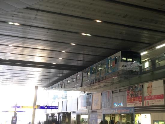 Kitakyushu Monorail