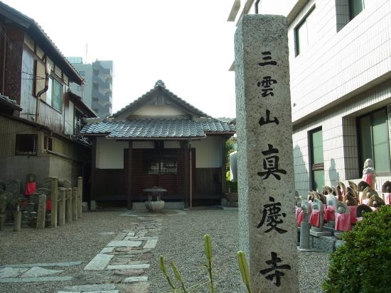 Shinkei-ji Temple