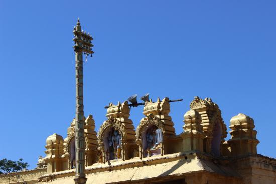 Biligiri Rangaswamy Temple