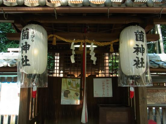 kusabira Shrine