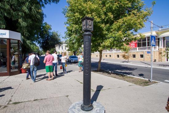 Monument Kilometre Zero