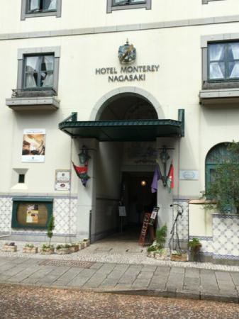Hotel Monterey Nagasaki Amalia Salon