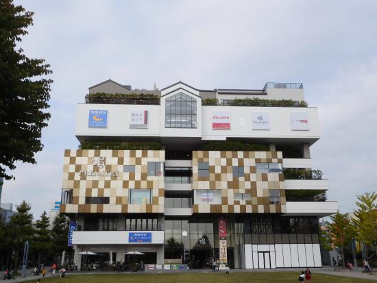 Premiere Yokohama