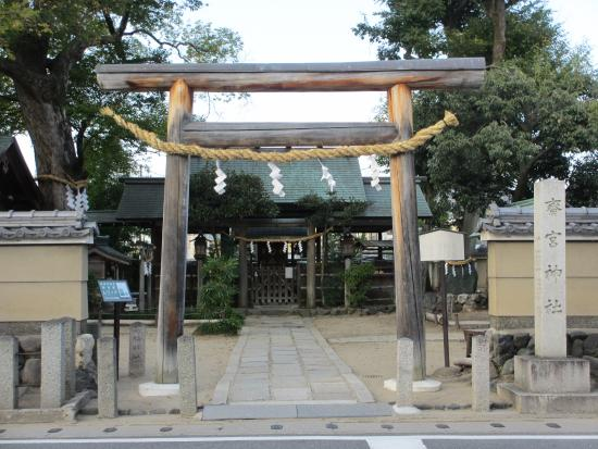 Saigu Shrine