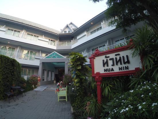 バーン スクシリ ホテル