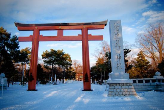 Hokkaido Gokoku Shrine