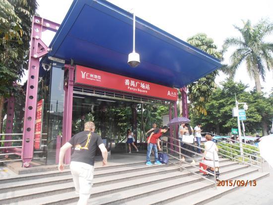 Royal Marina Plaza: Panyu square MRT entrance
