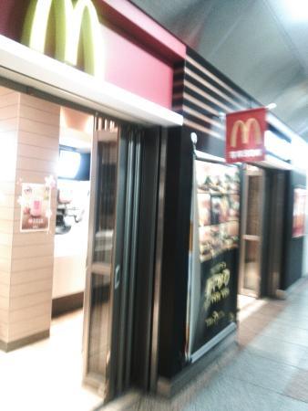 McDonald's Akihabara station front