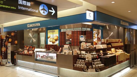 Kinotoya New Chitose Airport