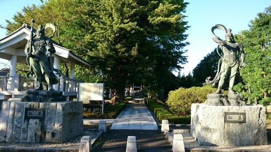 Shoukokuji
