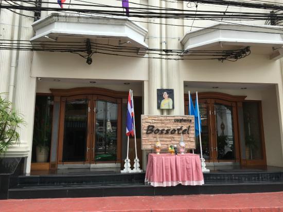 Bossotel Bangkok : 1