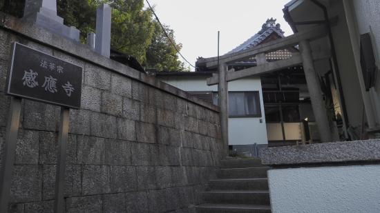 Kanno-ji Temple