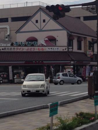 Fujimiya