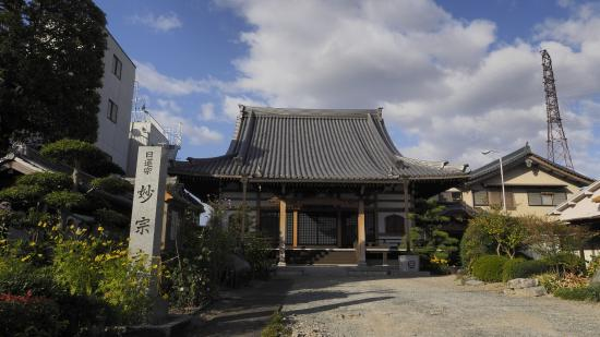 Myosoji Temple