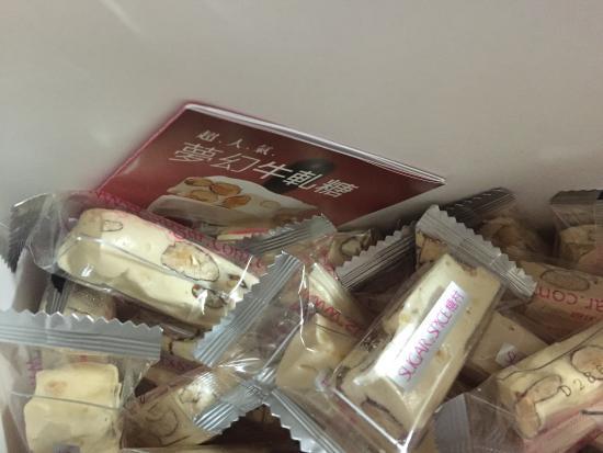 Tangcun Sugar & Spice Bakery Cafe : ヌガー