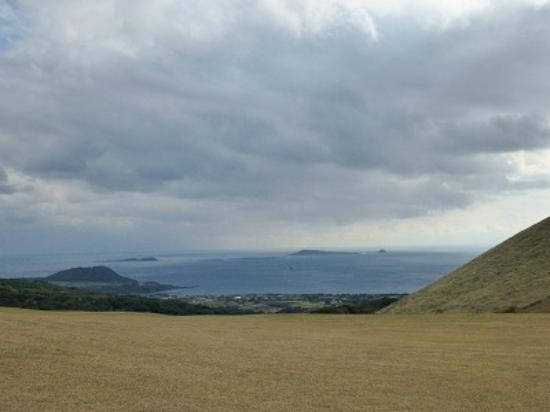 Onidake Volcanic Mountain: 山から