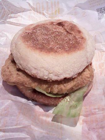 McDonald's Hamamatsu Irino