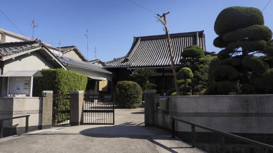 Gansen-ji Temple