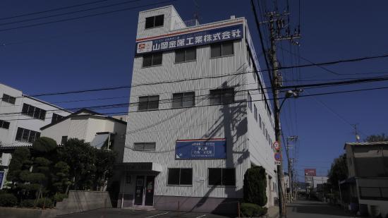 Yamaoka Kinzoku Kogyo Museum Yumekobo