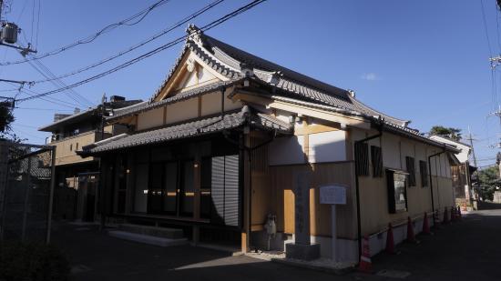 Yuisho-ji Temple