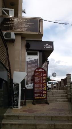Samshit Restaurant