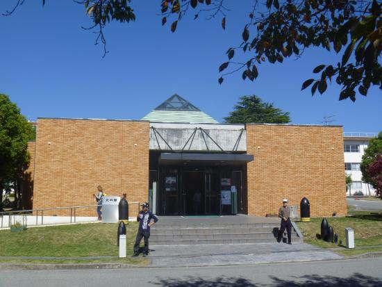 Japan Ground Self-Defense Force Himeji Museum