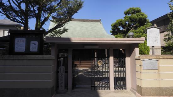 Shotaku-ji Temple