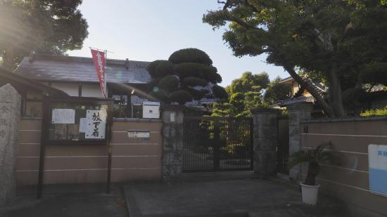 Moriguchi, Japan: 金龍寺