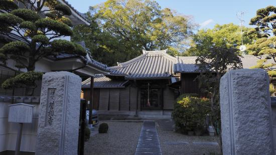 Moriguchi, Japan: 菅相寺