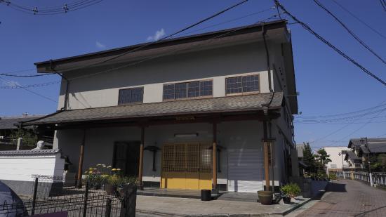 Neyagawa, Japón: 大法寺