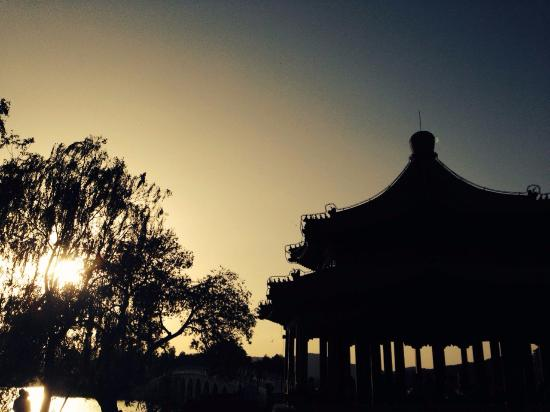 Ritan International Hotel: Виды Пекина