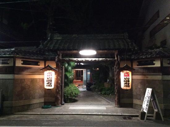 Miharaya: photo0.jpg